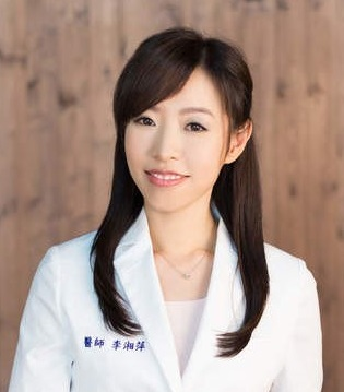 李湘萍醫師