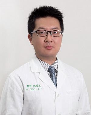 魏榮廷醫師