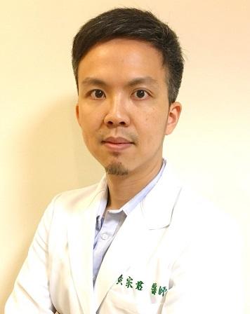 黃宗君醫師