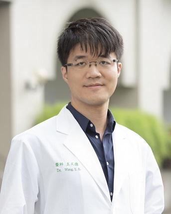 王又德醫師