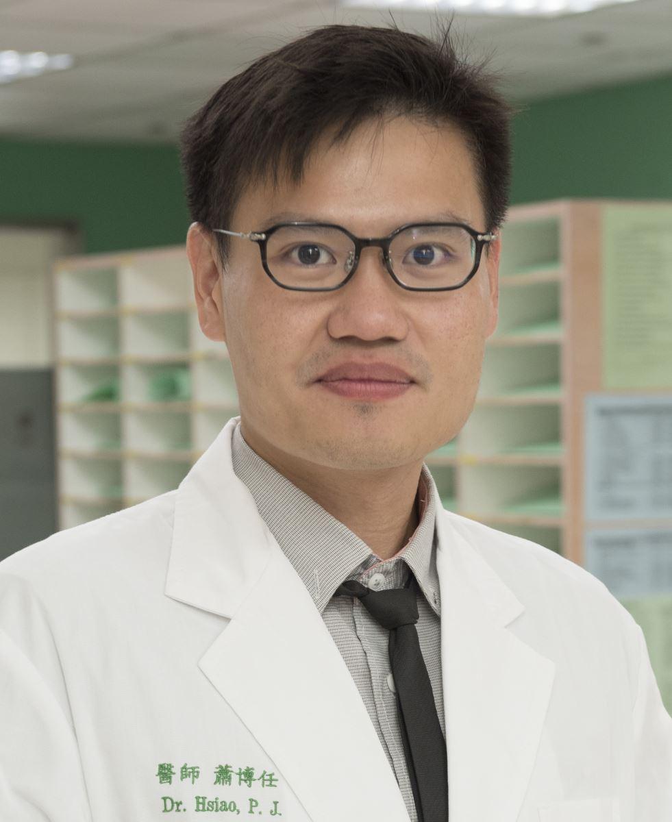 蕭博任醫師