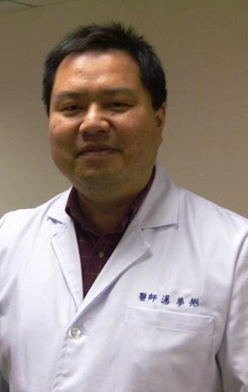 湯夢彬醫師