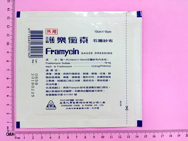 OFRAMYC1