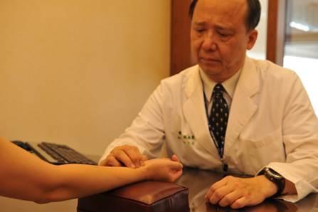 中西醫癌症整合