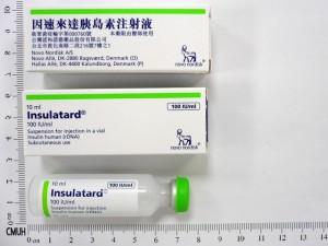 因速來達 胰島素注射液
